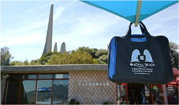 Bag at the Volksmond restaurant at the Afrikaans Language Monument,  Paarl. 2015.10.16