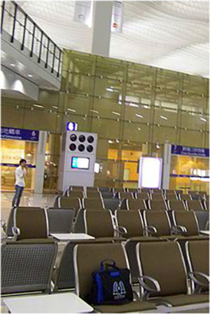 Jet lag. Bag at Hong Kong International Airport, Hong Kong, July 2012