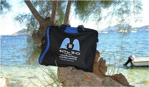 Bag soaking up some shade, Port de Pollenca, Majorca, July 2014.