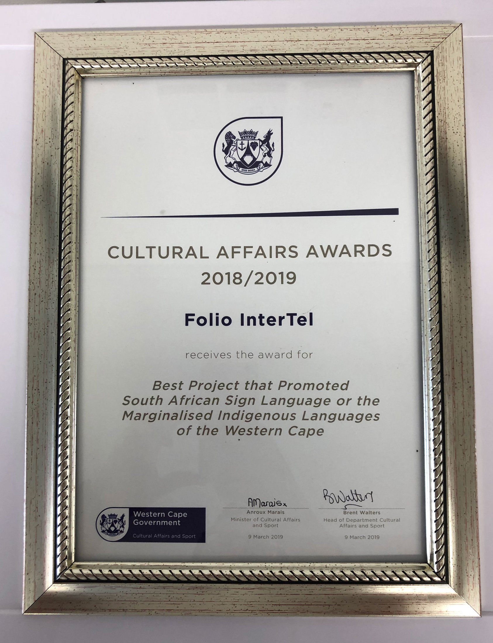 Folio InterTel won the Department of Arts and Culture's award for the promotion of South African Sign Language at the 18th Annual Cultural Affairs Awards at the Artscape theatre in Cape Town. This event celebrated all things cultural, from drama and dance to music, museums and interactive media. After eight years and much success, especially in the field of medicine, Folio InterTel is proud to be recognised for providing this vital service to the often neglected deaf community of the Western Cape.