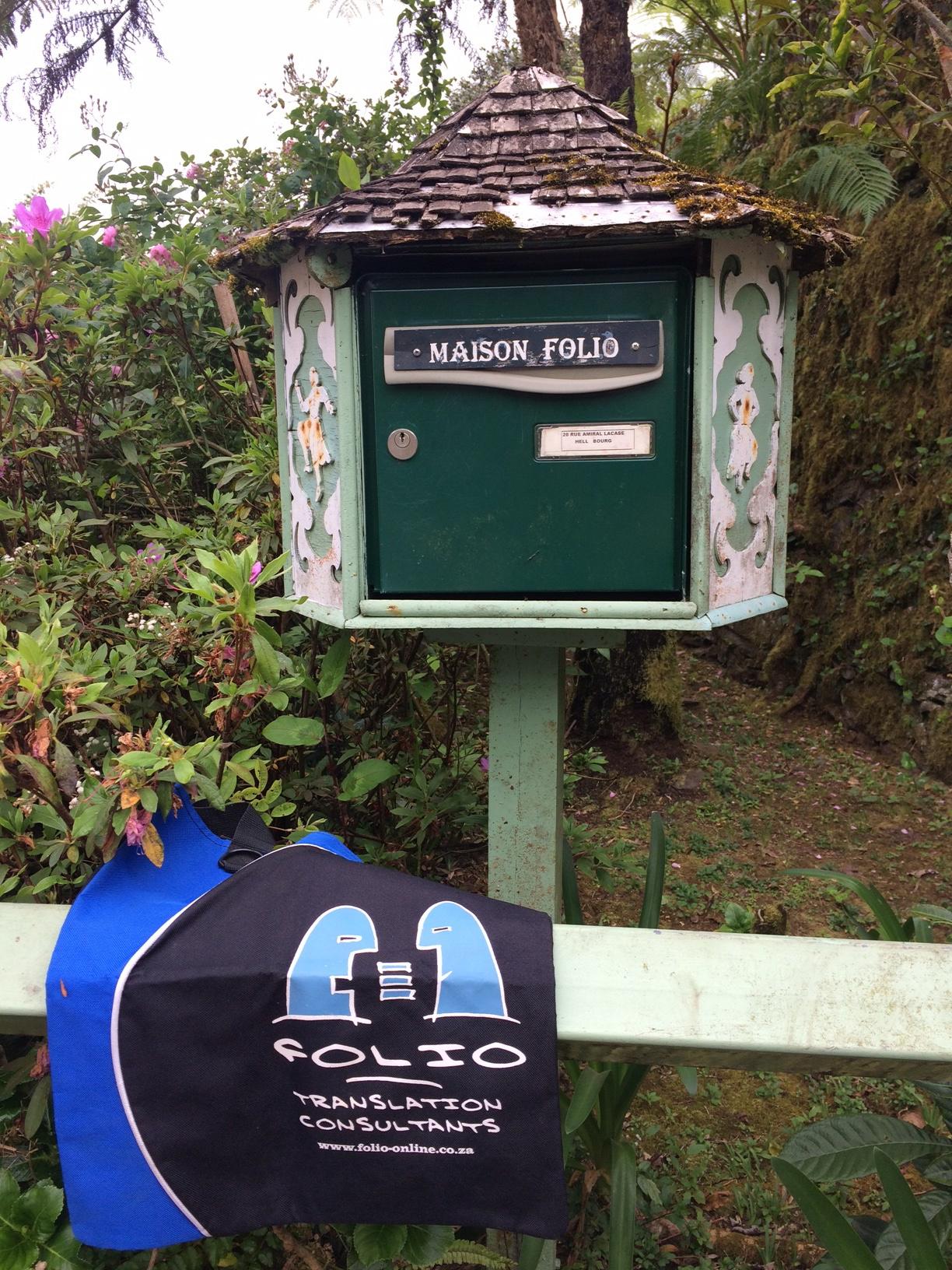 Maison Folio, Helbourg, Salazie, Réunion, 2018.