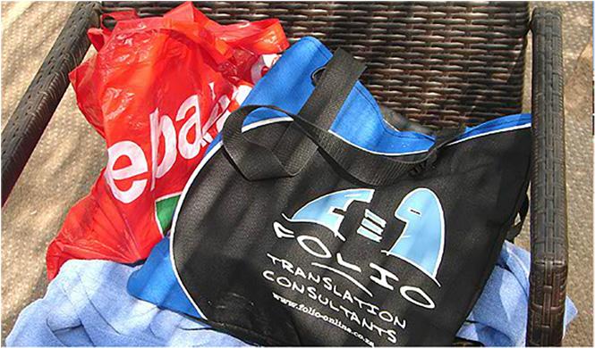 A mixed bag, Cala Conta, Ibiza, July 2012