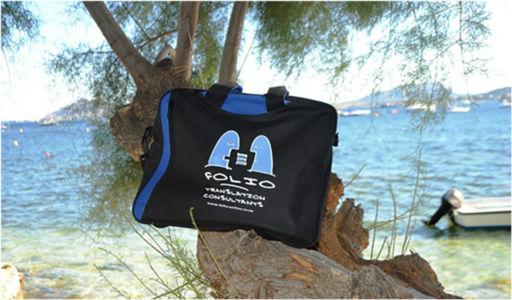 Bag soaking up some shade, Port de Pollenca, Majorca, July 2014.