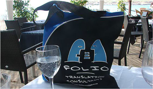 A thirsty Bag, Cala Conta, Ibiza, July 2012