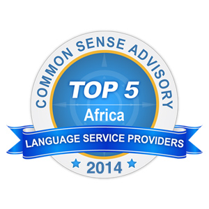CSA Africa Language Award 2014